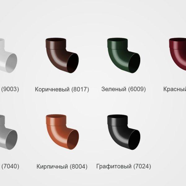 Отвод одномуфтовый 87° все цвета
